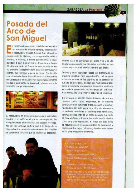 Hotel Posada Arco de San Miguel, Calatayud